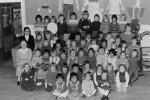 Heasandford Infants School