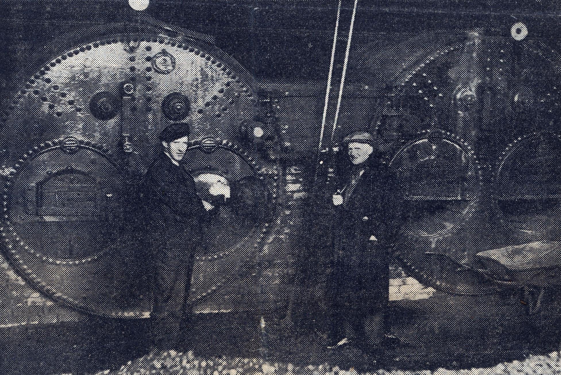 Long Service Boiler