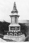 Healey Memorial 1919c